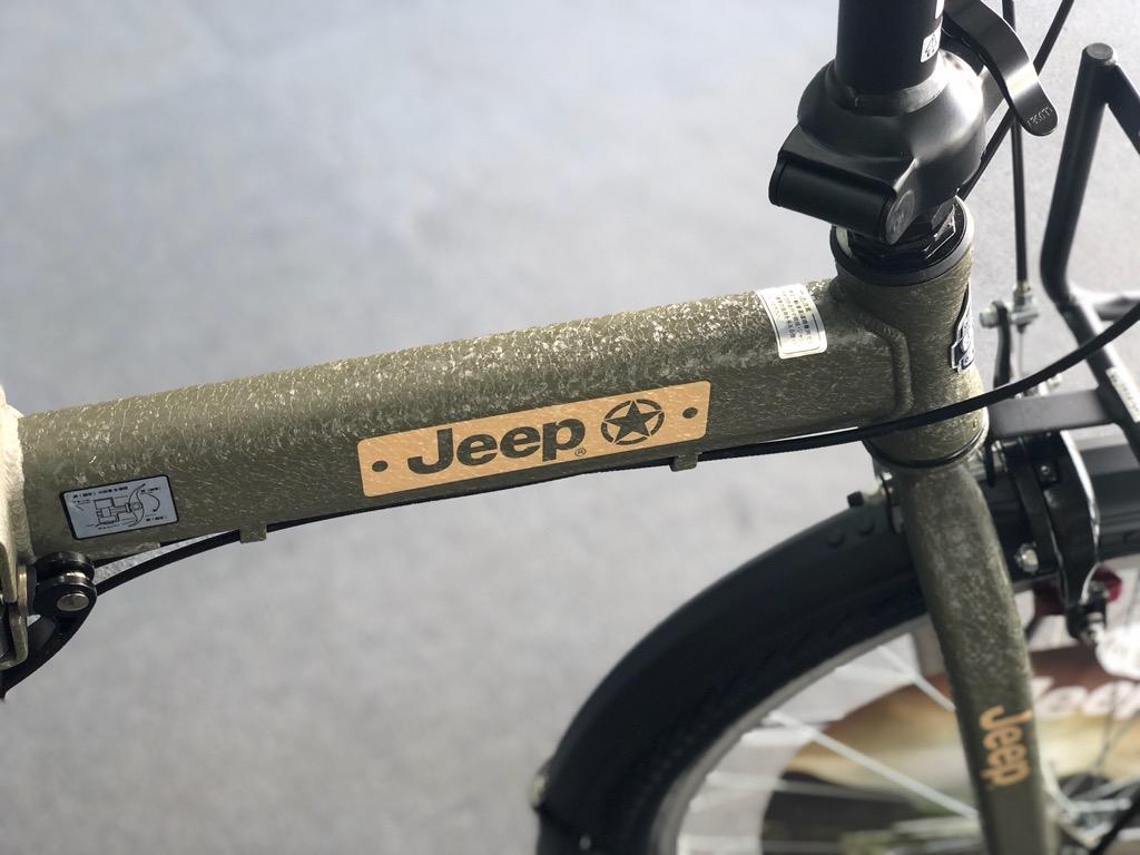 JE-206G